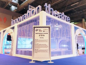 Innovation Theatre at the Gadget Show Live 2014